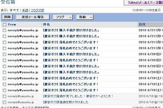 2011y09m11d_021657250.jpg